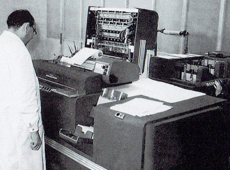 IBM RAČUNALO 1959