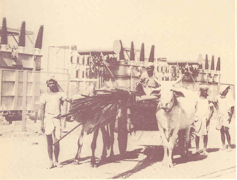 1956-isporuka za Pakistan