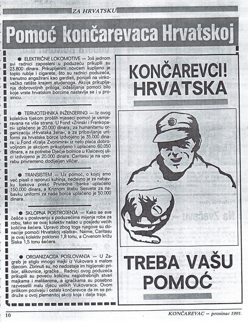 KONČAREVCI-POZIV-202082017