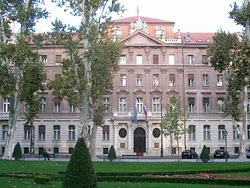 250px-Ministry_of_Foreign_Affairs_building_(Croatia)