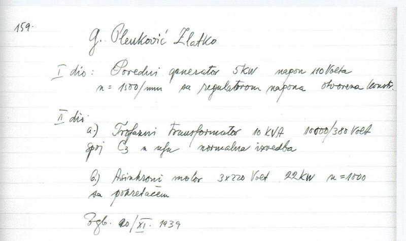 PLENKOVIĆ-DIPLOMSKI