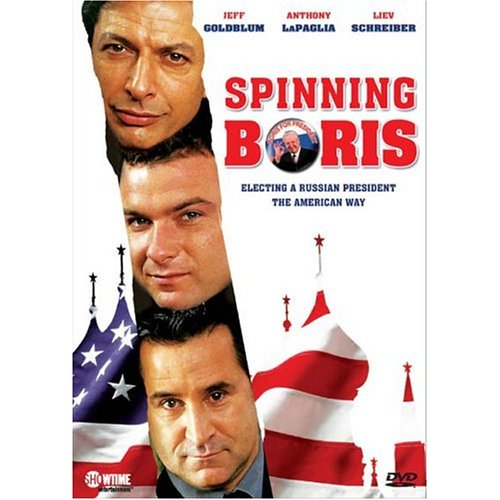 SpinningBoris